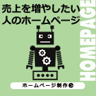 homepage_1