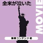 movie_1
